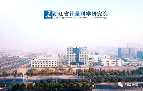创威气体活塞式压力计通过浙江省计量院验收